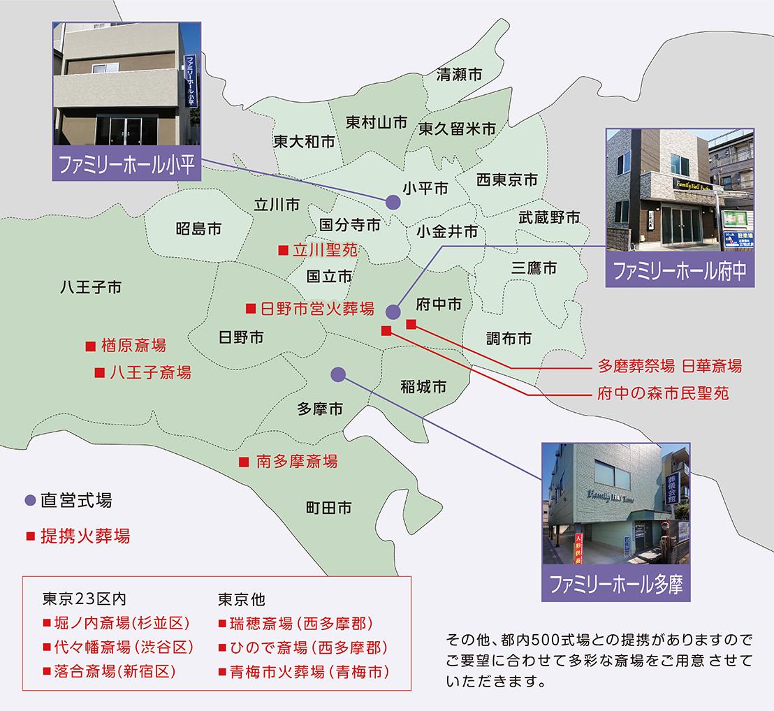 東京火葬場一覧地図